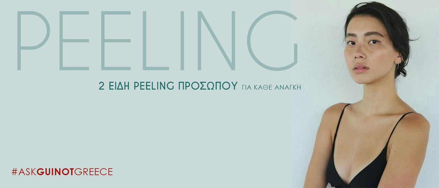 peeling-blog-cover